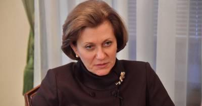 Попова: До весны коронавирус вряд ли уйдет