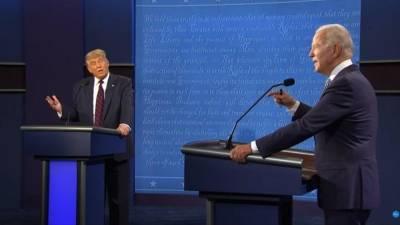 Трамп и Байден в начале дебатов отказались от рукопожатия из-за COVID-19
