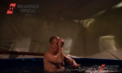 Врачи дал рекомендации перед крещенскими купаниями