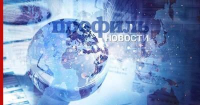 Задержание Навального в Москве, рост ВВП Китая, иск в США против Telegram. Что произошло ночью, 18 января