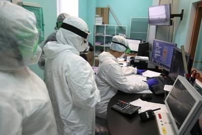 В России выявили 21 127 новых случаев заражения коронавирусом