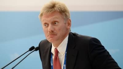 В Кремле рассказали о выплатах за вакцинацию и провале прививочной кампании