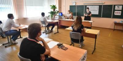 Правительство упростило школьные экзамены в 2021 году