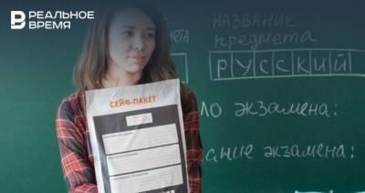 Минпросвещения РФ опубликовало проект расписания выпускных экзаменов 9 классов