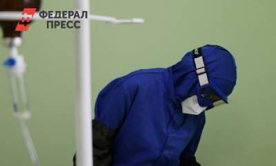 Больницы Тюменской области теряют врачей: в чем причины