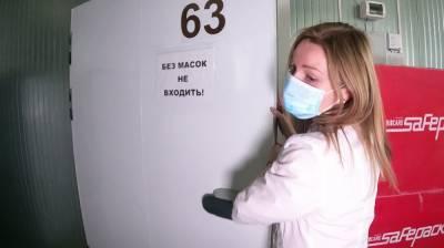 Третья российская вакцина от COVID-19 поступит в Воронежскую область