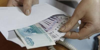 """Россияне рассказали о своём отношении к зарплатам """"в конвертах"""""""