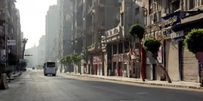 Закрывают рестораны и магазины. В Египте на две недели ужесточили карантин