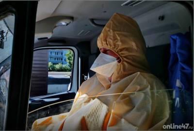 В Ленобласти за сутки COVID-19 заболели еще 242 жителя