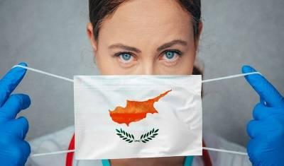 Туристов на Кипре обязали еженедельно сдавать ПЦР-тесты