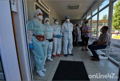 В Ленобласти за сутки COVID-19 заболели еще 238 жителей