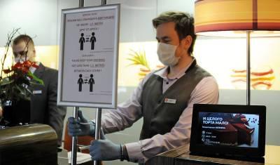 Непривитые туристы начали заселяться в сочинские отели по новым правилам