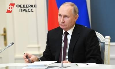 Путин скоро уйдет на карантин