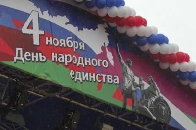 Новосибирские власти могут отменить празднование 4 ноября в областном центре